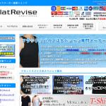 【お知らせ】ナベシャツのフラットリバイスウェブサイト調整