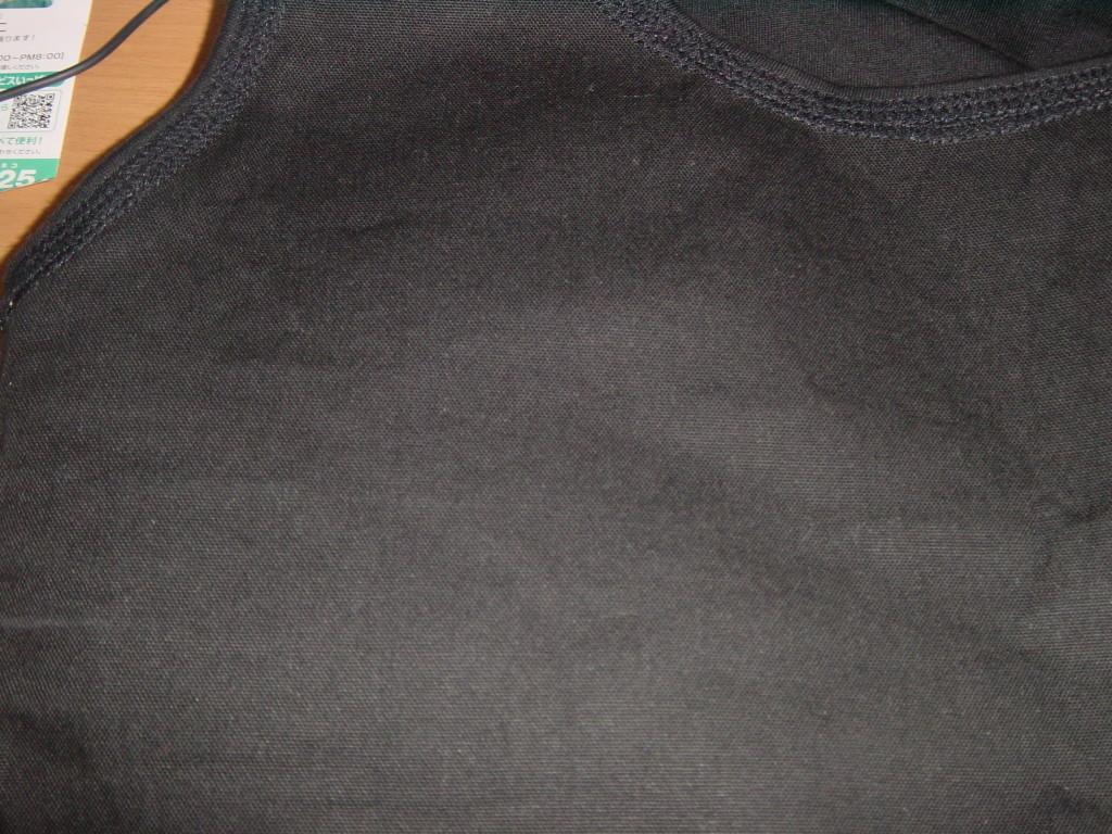 ナベシャツ【マスキュリン】の胸に当たる部分