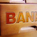 お支払い方法で【銀行振込】を選択された場合について